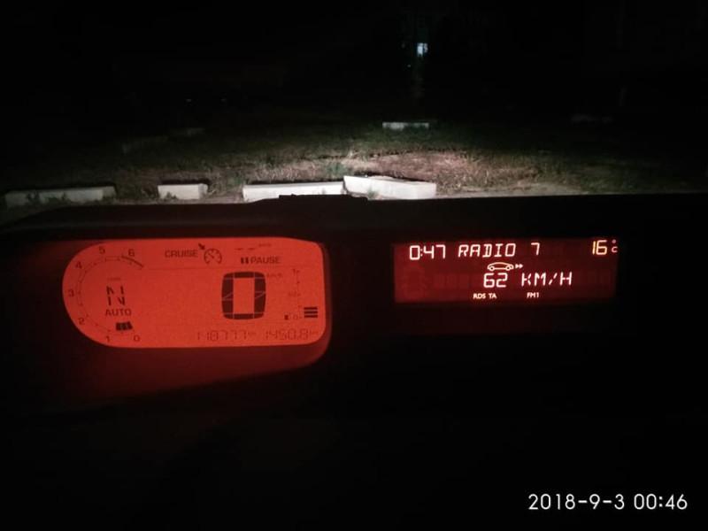 Средняя скорость составила 62 км/ч