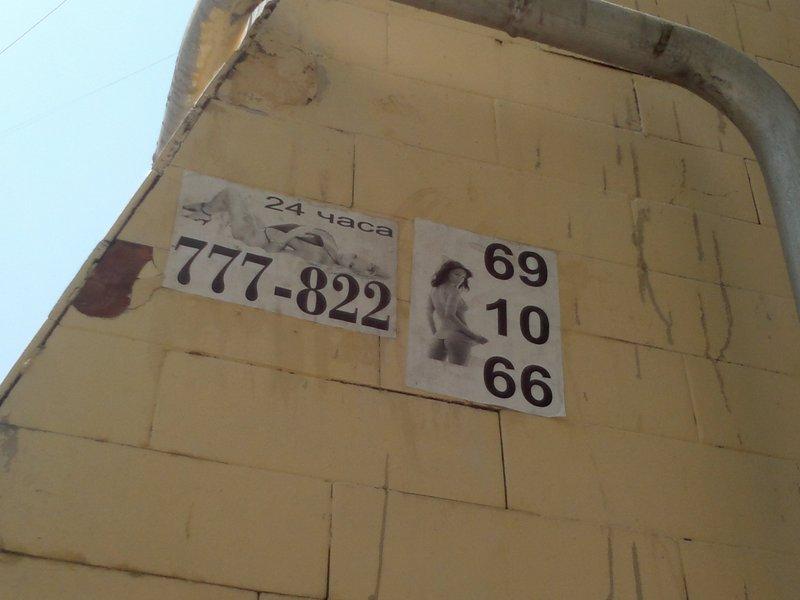 Номера телефонов женщин с хабаровска которые ищют парней на одну но фото 757-598
