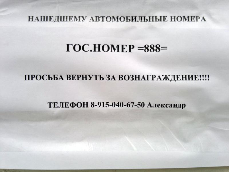 2013-03-14-315