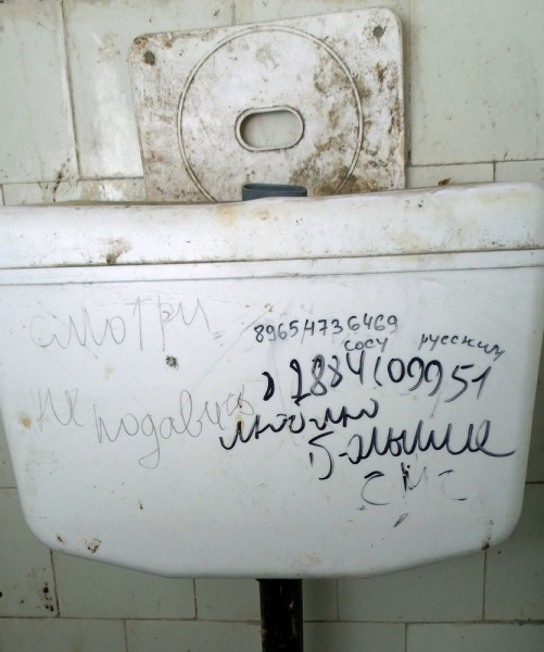 В туалете гей