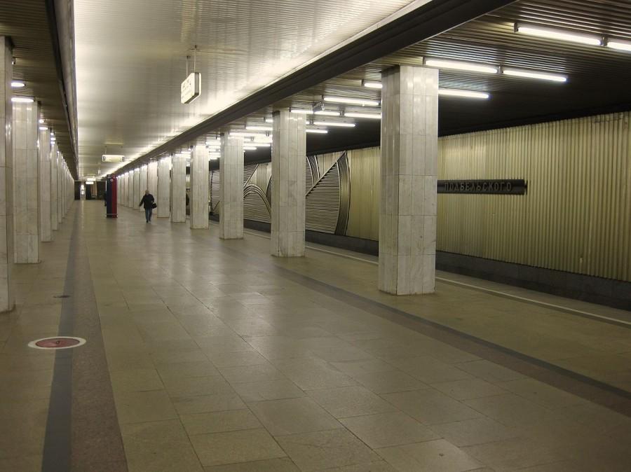 1280px-Ulitsa_Podbelskogo_station