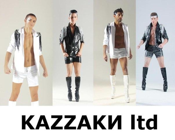 kazzakyltd4