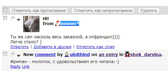 Полноэкранная запись 13.01.2013 210738111