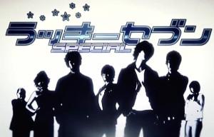 Lucky Seven SP: shoko_deluxe — LiveJournal
