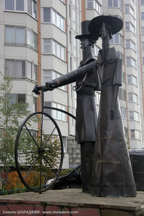 Купить памятник москва я Одинцово памятник в спб на исаакиевской площади