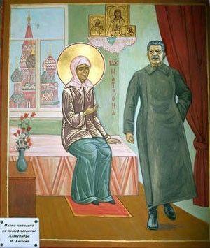 Икона_Матрона_и_Сталин