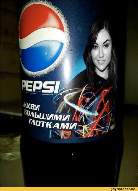 Саша-Грей-пепси-166031