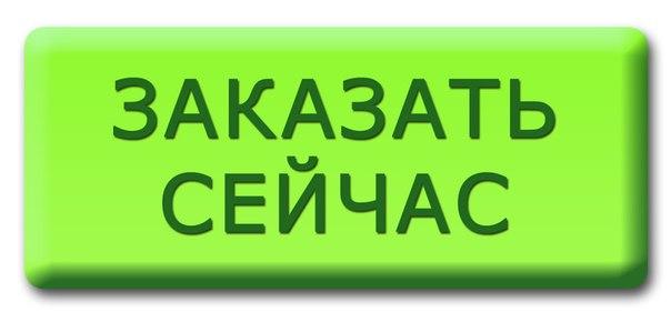 Кодирование от лишнего веса новосибирск