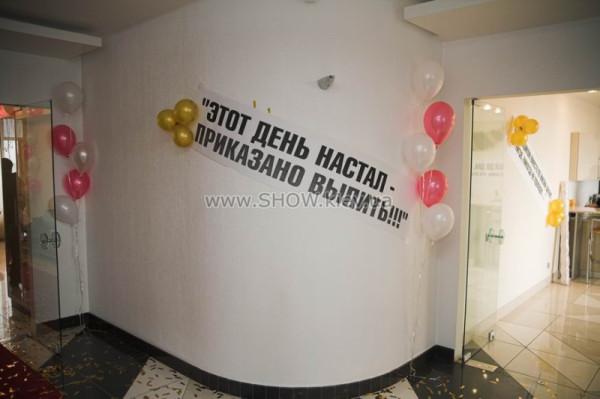офис002