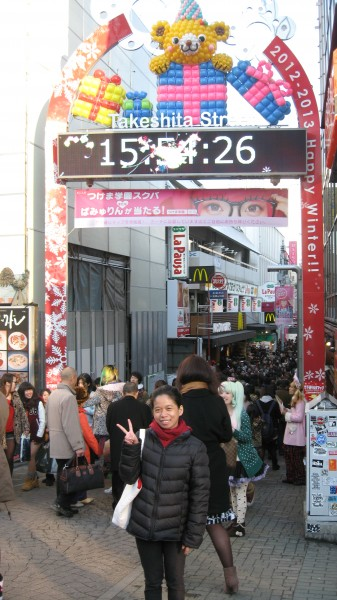 Japan Trip 4