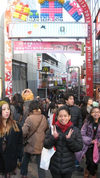 Japan Trip 5