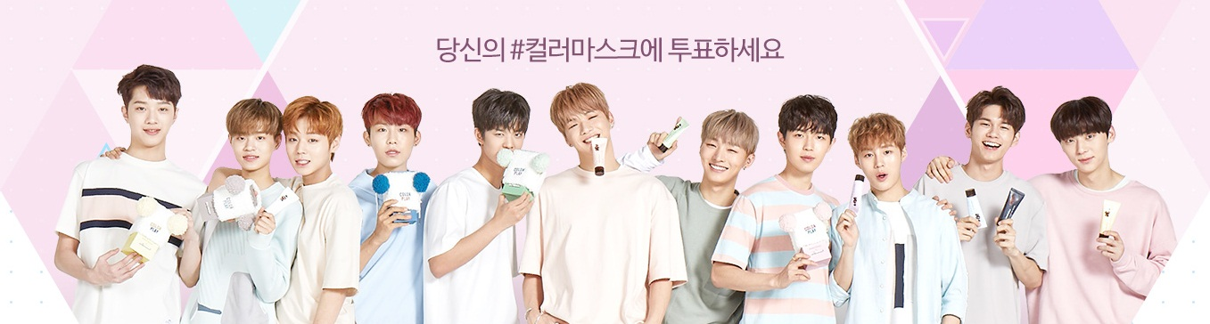 Wanna One X Innisfree Color Clay Mask Event Cf Pics Omonatheydidnt