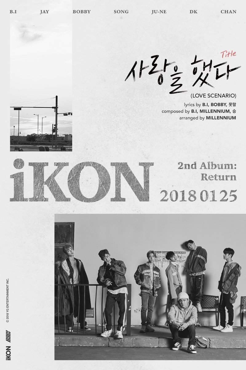 iKON 2nd Album 'RETURN' Title Track Teaser Image: '사랑을