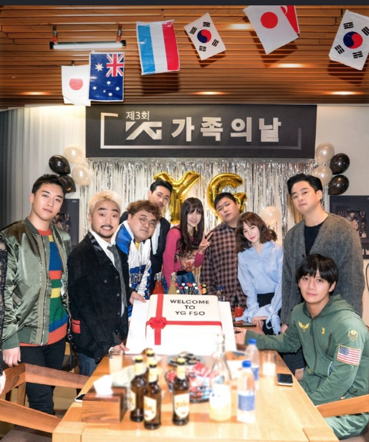 ... The Worldu0027s Leading Internet Entertainment Service, Announced Today  That It Is Launching YG Future Strategy Office(FSO, Working Title), A New  Netflix ...