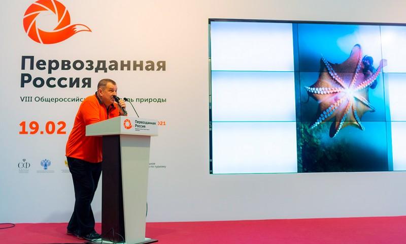 """В связи с тем что поехал в отпуск с любимой женщиной и оказался в Москве, мне удалось еще раз выступить (""""поработать лицом"""") на этой большой выставке дикой природы России."""