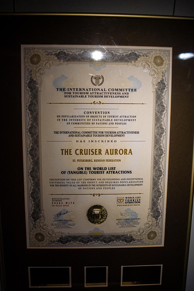 """Хотя вот этот сертификат утверждает, что перед нами реальный музейный корабль. На этом обычно экскурсия по """"Авроре"""" заканчивается, но мне удалось побывать еще на одной спец экскурсии — в машинном отделении, точнее в том что от него осталось."""