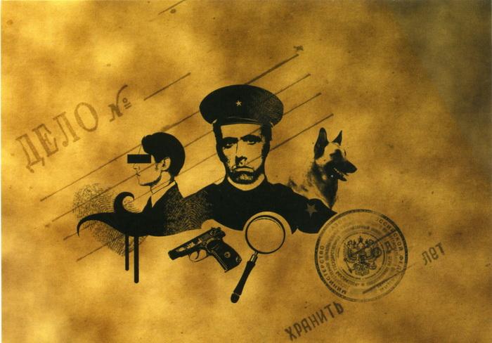 Орифлейм, открытки с днем мура