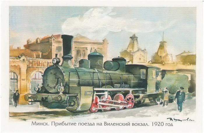Днем победы, ретро открытки поездов