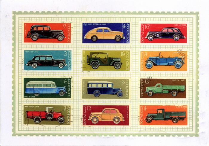 открытки с днем рождения машины: