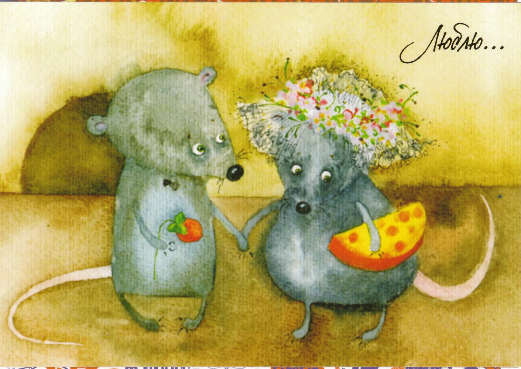 Ручной работы, открытка виноватая мышка