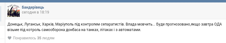 Screenshot_2014-04-06-19-03-07-1