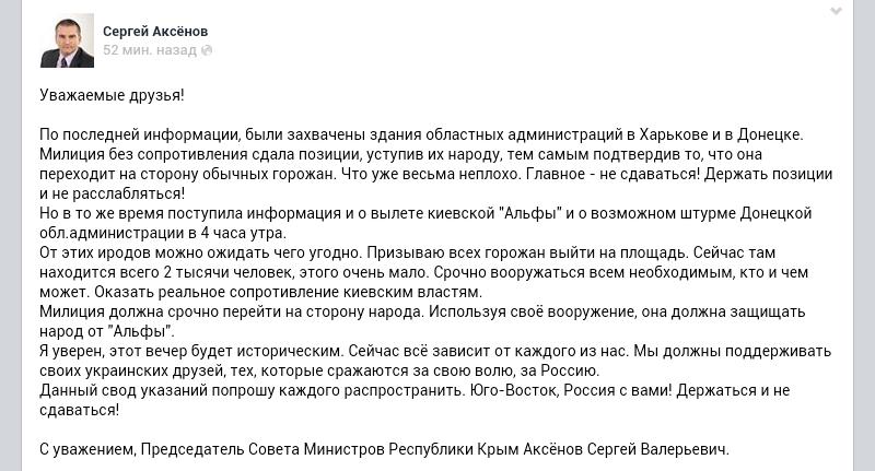 Screenshot_2014-04-07-00-23-49-1