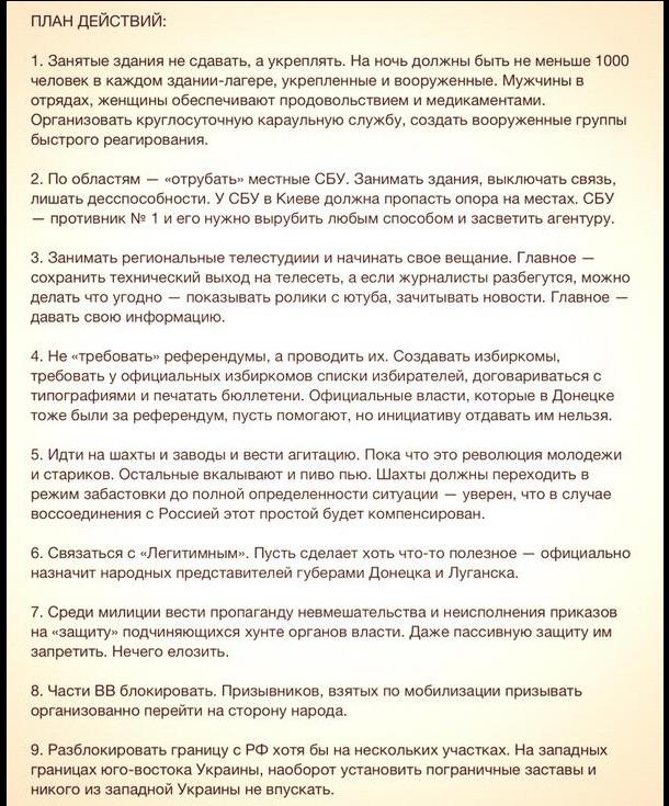 Screenshot_2014-04-07-01-28-01-1