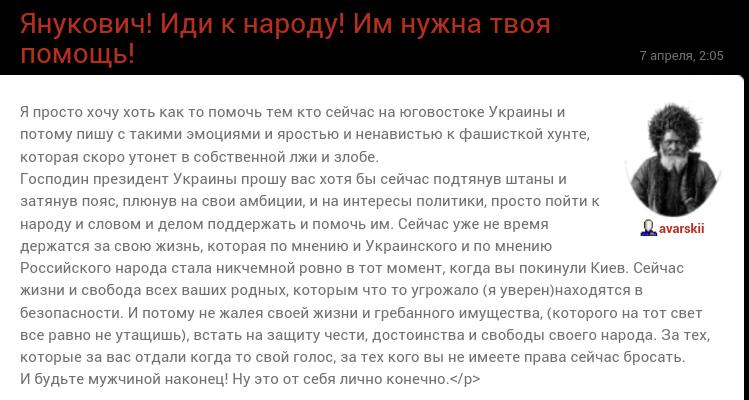 Screenshot_2014-04-07-09-23-32-1