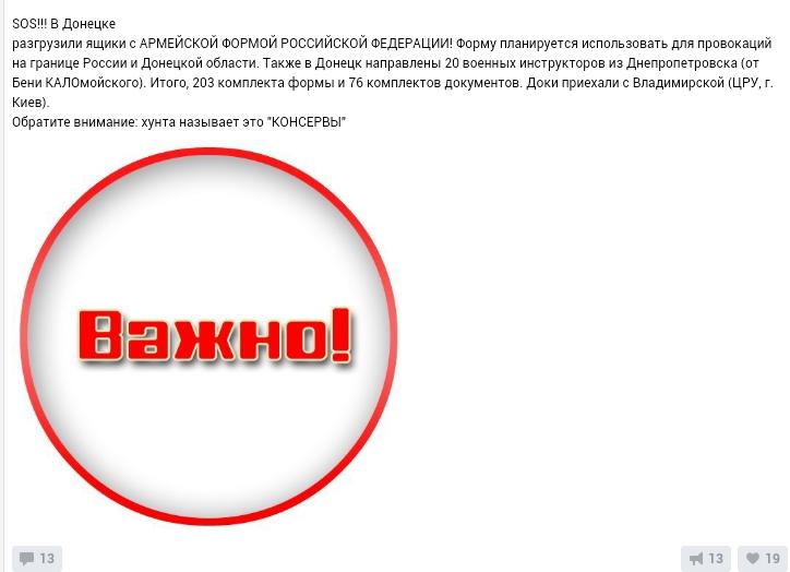 Screenshot_2014-04-07-22-29-59-1