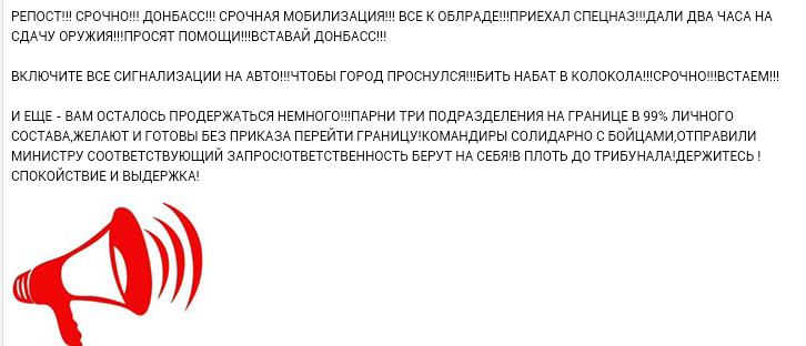 Screenshot_2014-04-08-01-25-48-1