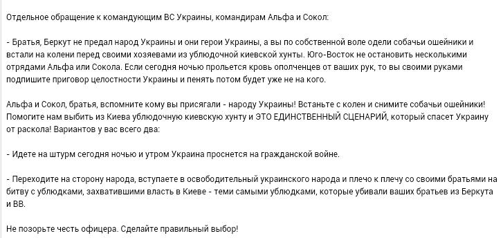 Screenshot_2014-04-08-01-27-57-1