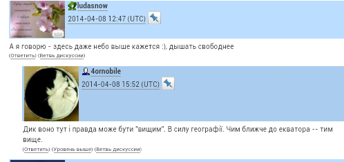 Screenshot_2014-04-09-09-03-31-1