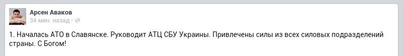 Screenshot_2014-04-13-09-57-13-1