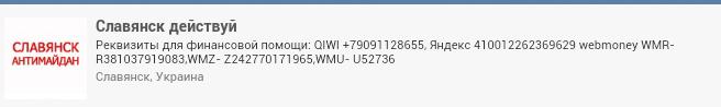 Screenshot_2014-04-13-22-35-31-1