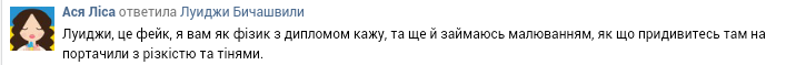 Screenshot_2014-04-16-14-08-25-1