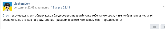 Screenshot_2014-04-21-22-25-35-1
