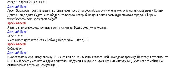 Screenshot_2014-04-22-14-48-34-1