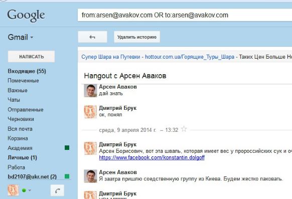 Screenshot_2014-04-22-14-52-07-1