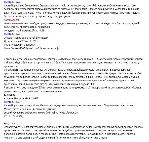 Screenshot_2014-04-22-14-46-27-1