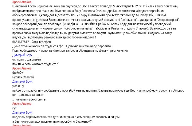 Screenshot_2014-04-22-14-42-10-1