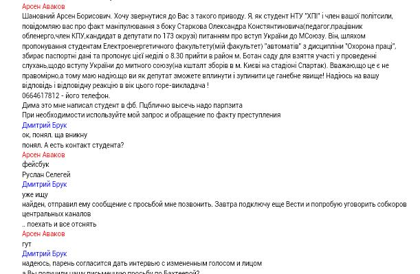 Screenshot_2014-04-22-15-42-59-1