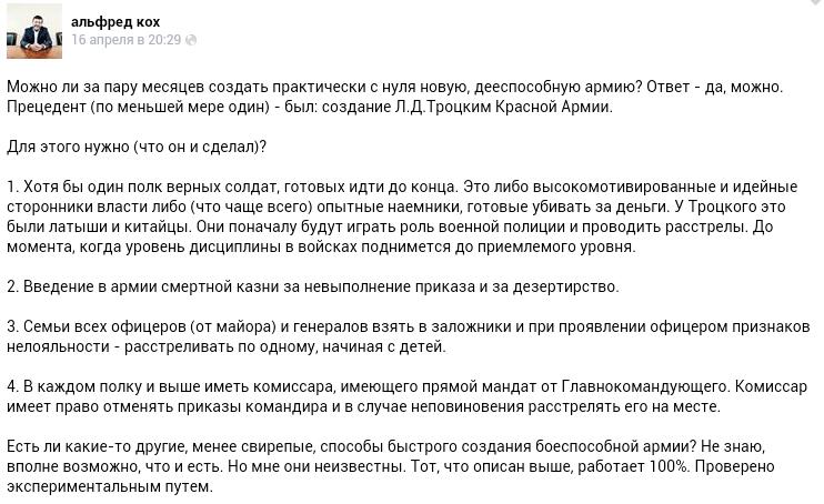 Screenshot_2014-04-22-19-25-53-1