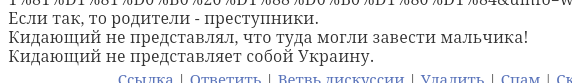 Screenshot_2014-05-11-08-27-19-1