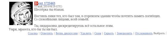 Screenshot_2014-05-11-08-31-20-1