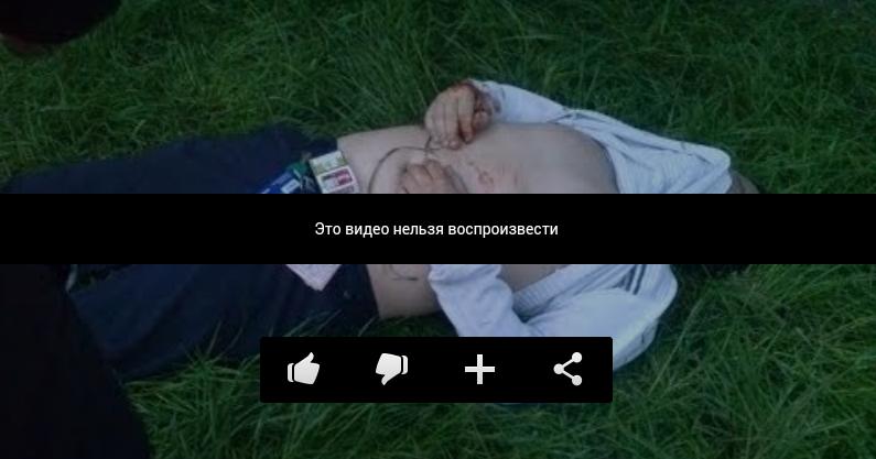 Screenshot_2014-05-12-00-49-53-1