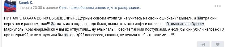 Screenshot_2014-05-12-01-16-17-1