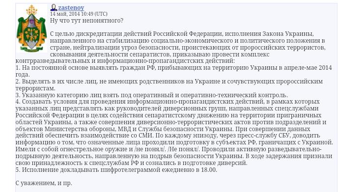 Screenshot_2014-05-14-15-19-19-1