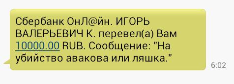 Screenshot_2014-05-16-06-02-51-1