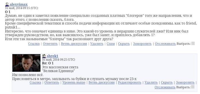 Screenshot_2014-05-16-13-26-53-1