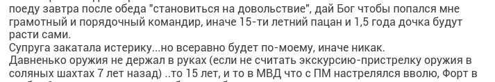 Screenshot_2014-05-18-21-05-20-1